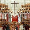 Уже несвятые святые