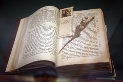 Достоевский и Евангелие