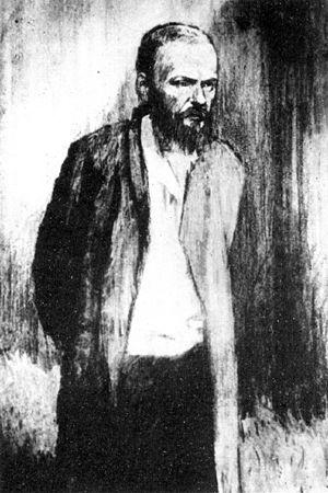 Достоевский-каторжник. Художник Ю.Домогацкий, 1957 г.