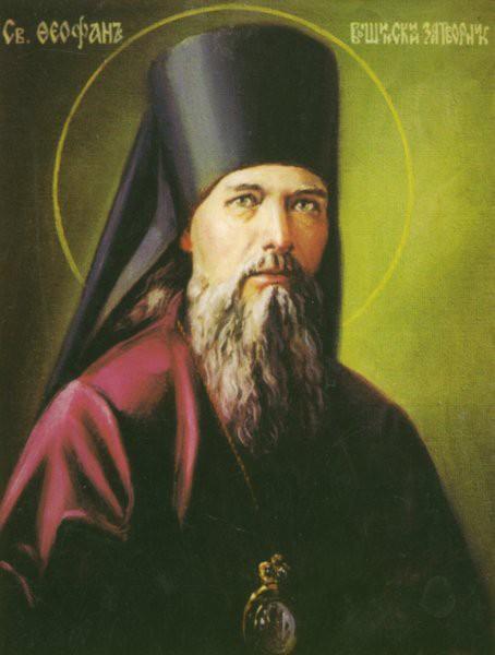 top68.ru-svyatitel-feofan-episkop-tambovskii-zatvornik-vyshenskii-8166