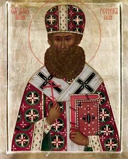 Священномученик Андроник Пермский