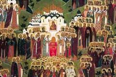 Русская святость – какая она?