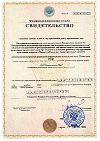 АНО «Православие и Мир»