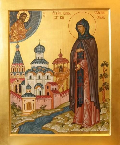 Святая Анна Кашинская