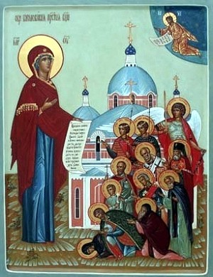 Боголюбская икона Божией Матери - о ...: www.pravmir.ru/bogolyubskaya-ikony-bozhiej-materi