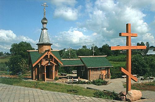 Монастырь Дивеево - источник