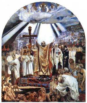 Крещение Руси. Князь Владимир