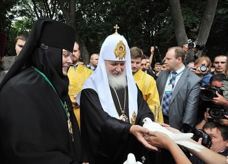 patriarch_ukr