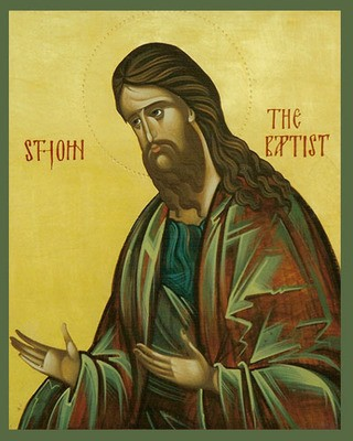 Рождество Иоанна Предтечи (Крестителя)