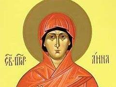 Церковь празднует успение праведной Анны