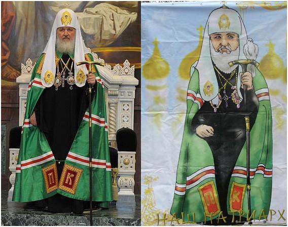 чайка православные знакомства new topic