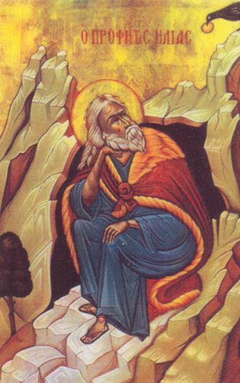Пророк Илия. Ильин день