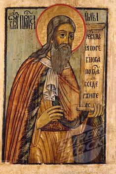 Святой пророк Илия икона