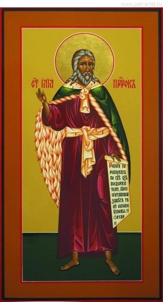 Святой пророк Илия. Ильин день