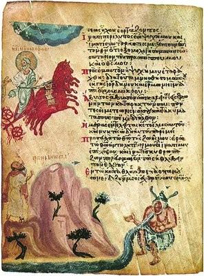 Святой пророк Илия житие