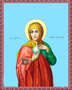 Мария Магдалина мироносица
