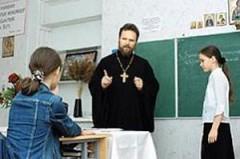 В школьном расписании – уроки религии