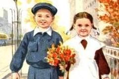 Средняя школа и высшая школа: дайджест материалов портала «Православие и мир»