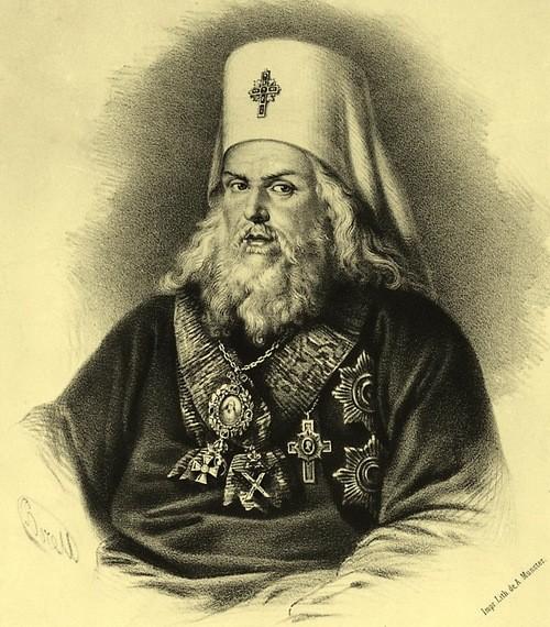 Митрополит Московский и Коломенский Платон