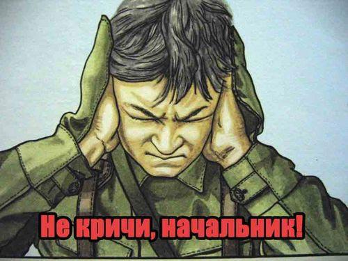 http://www.pravmir.ru/wp-content/uploads/2009/09/Ne_krish_500.jpg