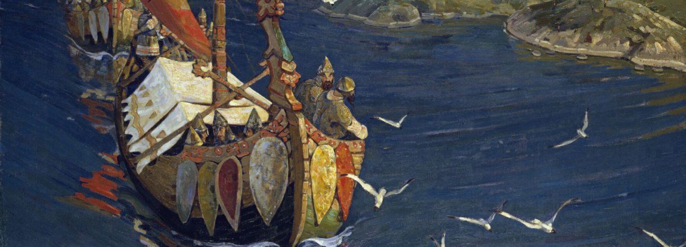 реферат на тему варяги в истории древней руси
