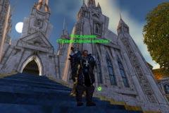 Виртуальный миссионер в 3 D -аду