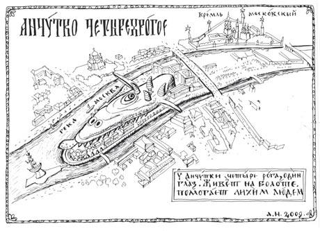 anchutko_4