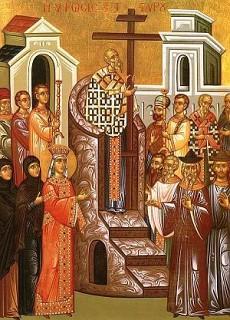 Воздвижение Креста Господня в 2017 году