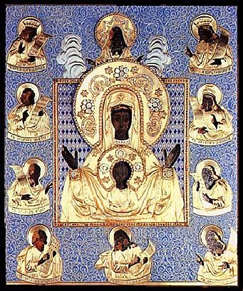 Курская Коренная икона Божией Матери