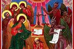 Мытарства: богословское моделирование