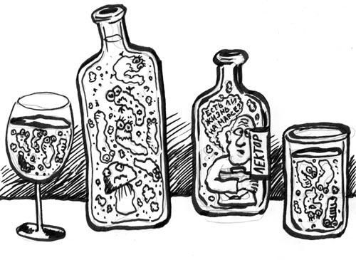 Наследственный женский алкоголизм симптомы