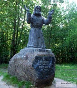 Памятник преподобному Серафиму в Сарове