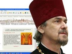 Священник Владимир Вигилянский