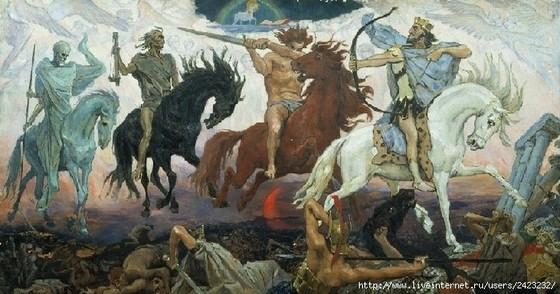 В.М Васнецов. «Воины апокалипсиса»