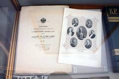 Времена и судьбы. История семьи Котляревских