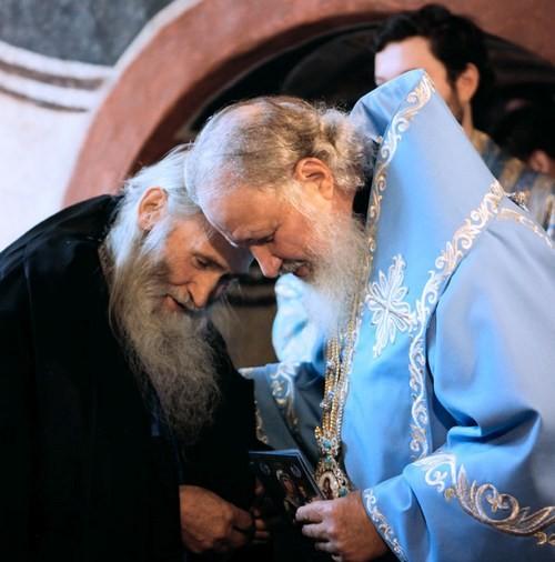Святейший Патриарх Кирилл с духовником - старцем Илием