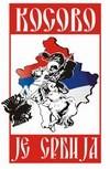 Косово: сердце Сербии или территория превентивной демократии?
