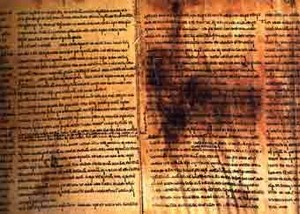 Одна из кумранских рукописей