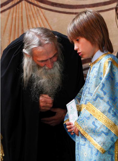 Старец Илий. Фото:Патриархия.ру
