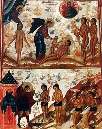 Сотворение Адама и Евы. Изгнание из рая.