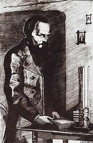 """""""Достоевский"""". Гравюра на дереве, выполненная В. А. Фаворским в 1929 году"""
