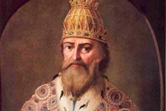 Был ли царь Иван Грозный местночтимым святым