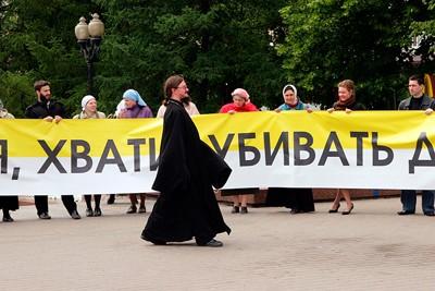 Отец Даниил Сысоев на митинге против абортов