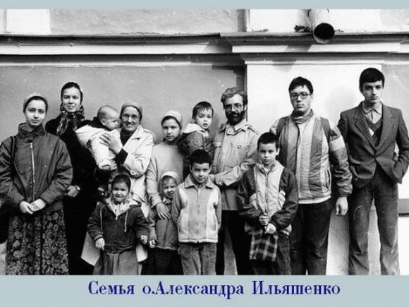 Семья Ильяшенко