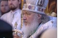 """Патриарх Кирилл: """"Если человека убивают за Божию правду, это значит, что она обладает огромной силой."""""""