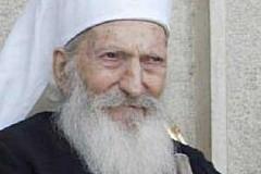 Часы и будильник Патриарх Павел завещал племяннику