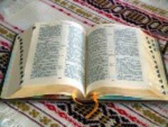 Biblija_