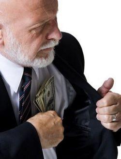 Недостойная зарплата