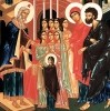 Введение во храм Пресвятой Богородицы: что поется в этот день в храме?