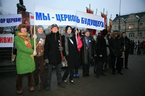 """Фото с акции """"Забей гвоздь в свой грех!"""" versii.org"""